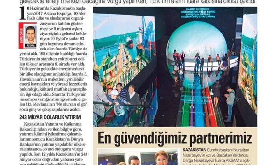 EXPO Astana 2017 Turkey Pavilion